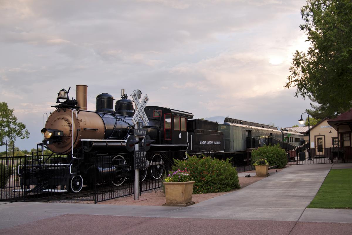 MCCormick_Stillman Railroad Park